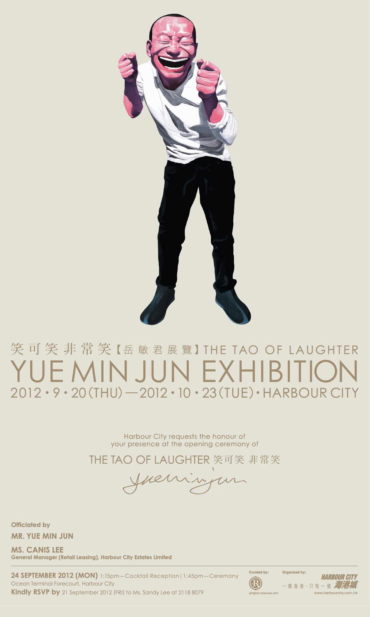 "Hong Kong Art Exhibition – ""The Tao of Laughter"" by Yue Minjun Starts Today // 岳敏君 《笑可笑非常笑》香港首次公開個展今日揭幕"