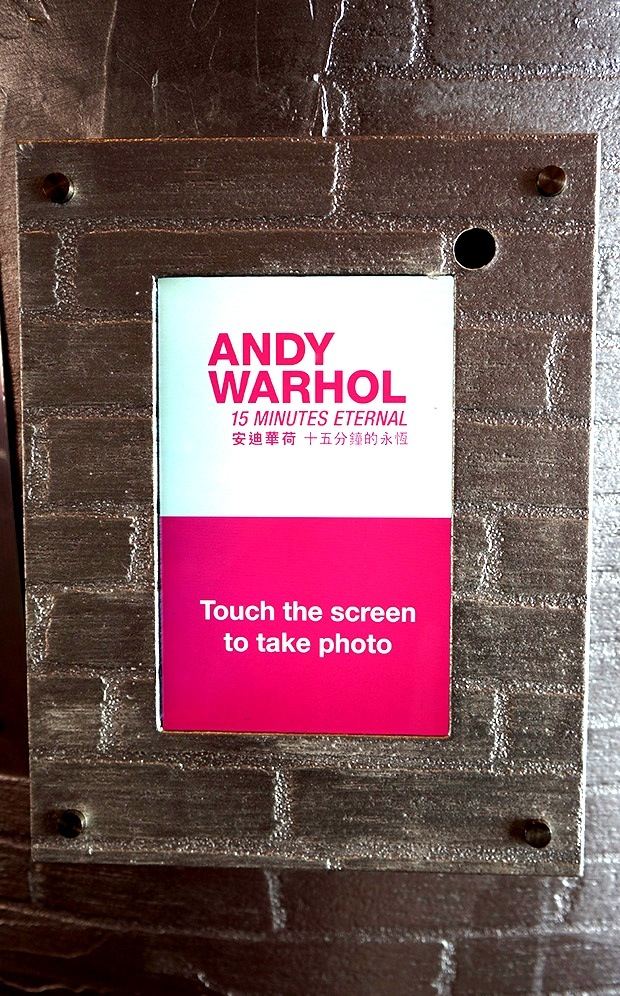 Andy-Warhol-15-minutes-fame-exhibition-hong-kong-2013-10