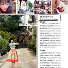 ElleIconLee x Marie Claire Hong Kong Special Report