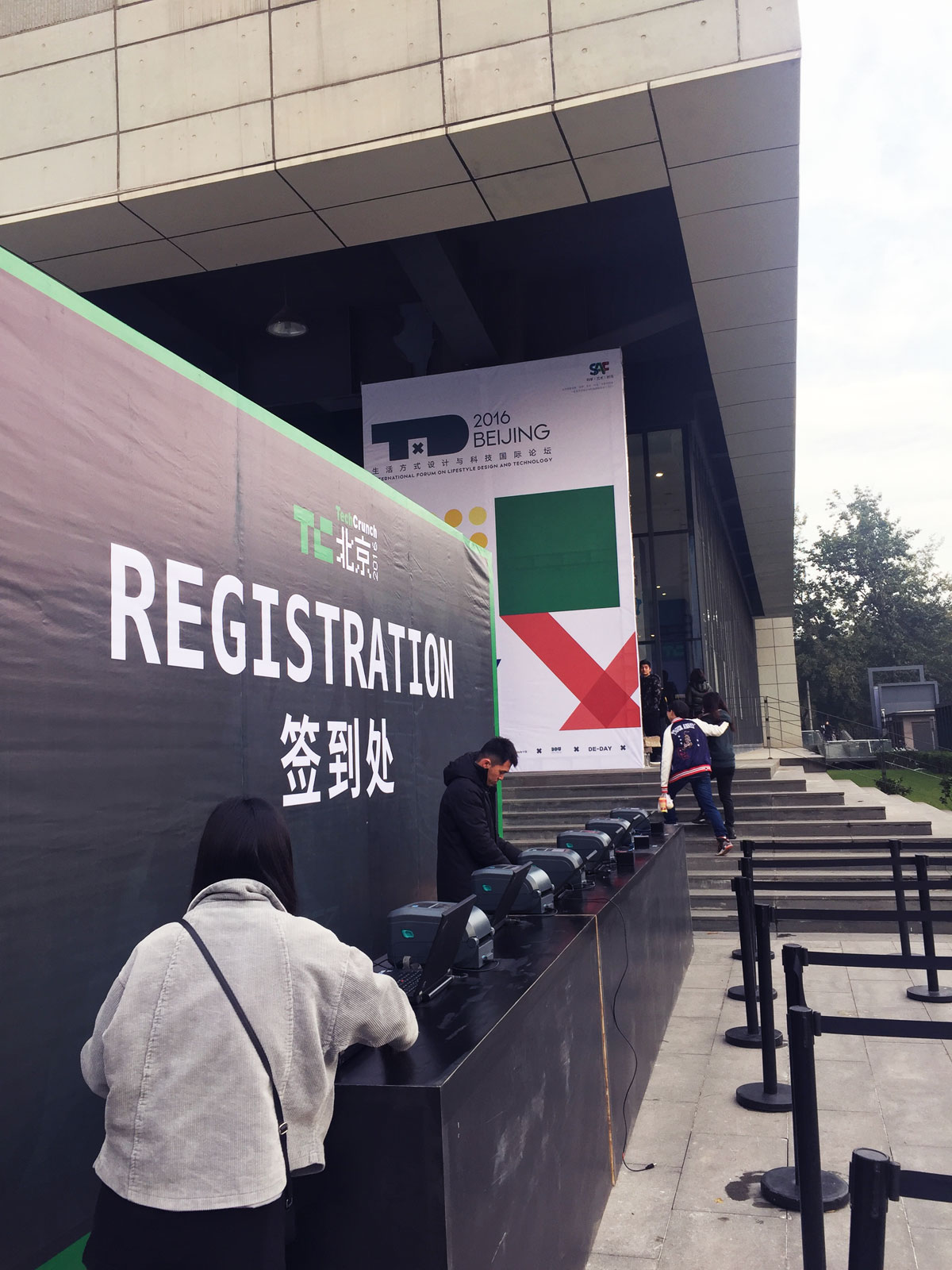 techcrunch_beijing_2016_07_ellelee