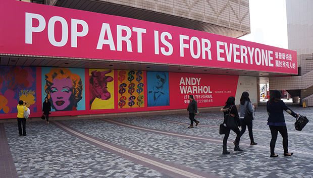 Andy-Warhol-15-minutes-fame-exhibition-hong-kong-2013-1