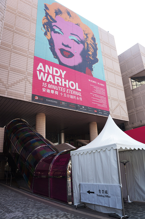 Andy-Warhol-15-minutes-fame-exhibition-hong-kong-2013-3